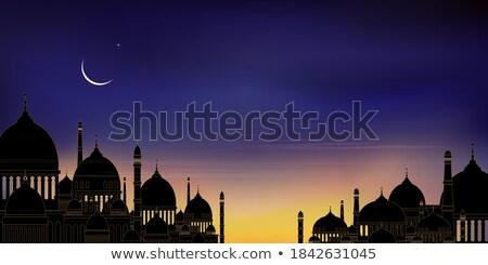 Foto stock: Ramadan Kareem Background In Evening Sky With Sun