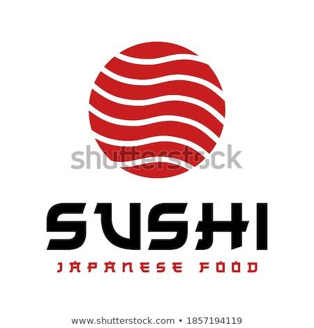 Foto stock: Sushi · logotipo · design · de · logotipo · comida · peixe · coração