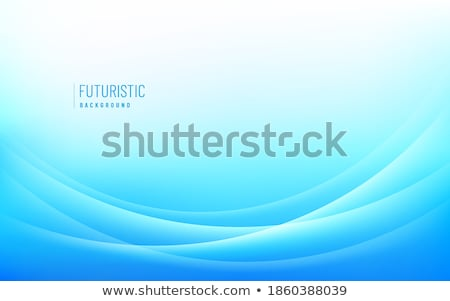 elegant white header with wavy shadow effect Stock photo © SArts