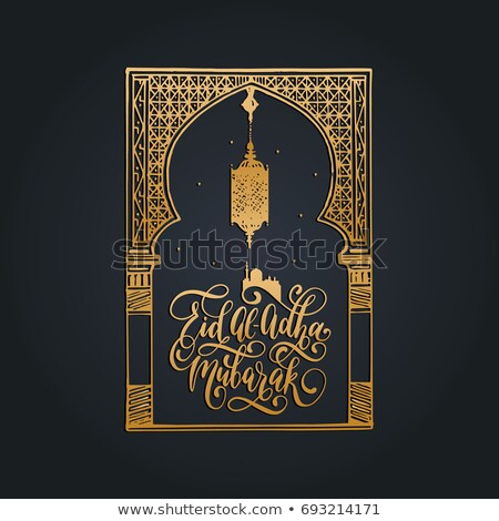 Stock photo: Eid al Adha Feast of Sacrifice. Lettering text