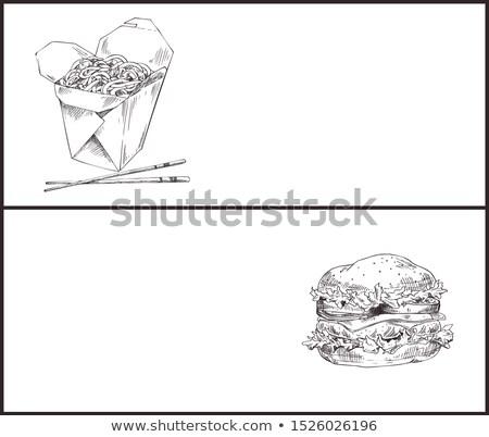 Stockfoto: Chinese · amerikaanse · hamburger · grafische · kunst