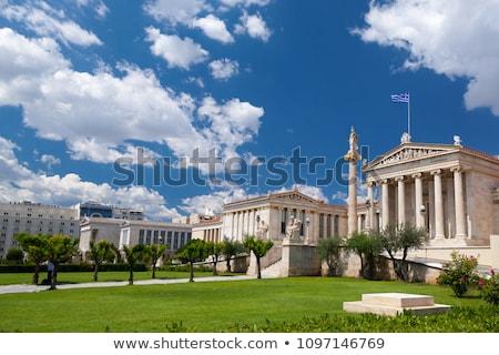 akadémia · Athén · helyes · oszlopok · istennő - stock fotó © fazon1