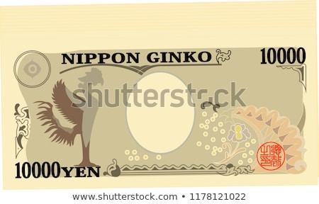 Foto d'archivio: Indietro · lato · yen · nota · illustrazione · deformata