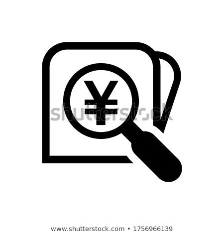 拡大鏡 レンズ 円 白 背景 図面 ストックフォト © colematt