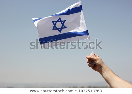 the star of david in the hand of a man Stock photo © nito