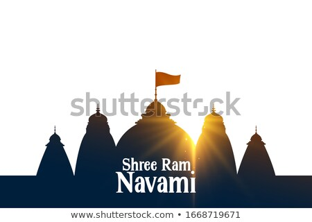 shree ram navami wishes card with temple and sin rays Stock photo © SArts