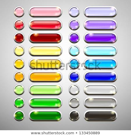 Интернет · Кнопки · эффект · инструменты · печать · черный · принтер - Сток-фото © carbouval