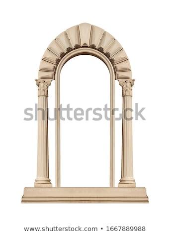 Arched doors Stock photo © Hofmeester