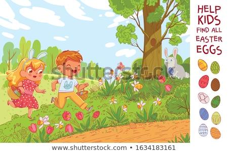 Akla bilmece çiçekler örnek eps8 vektör Stok fotoğraf © VOOK