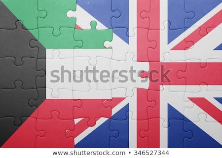европейский Союза Кувейт флагами головоломки вектора Сток-фото © Istanbul2009