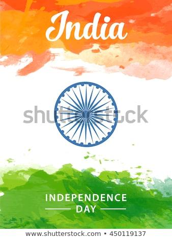 indian · république · jour · floral · fond · pavillon - photo stock © pathakdesigner