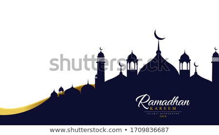 ramadan banners design with moon stock photo © sarts