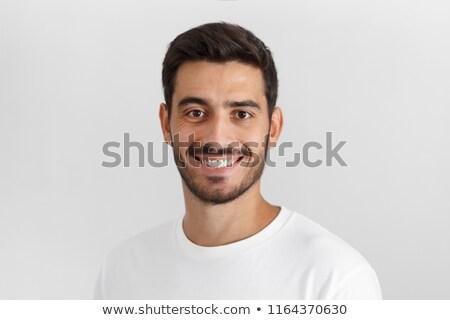 Homme élégant visage énigmatique sourire cartoon Photo stock © Krisdog