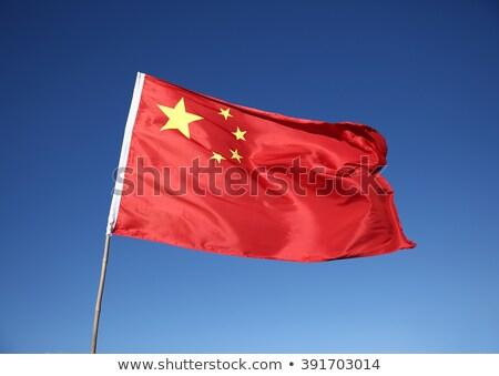 フラグ 中国 スペース 軌道 3次元の図 ストックフォト © Harlekino