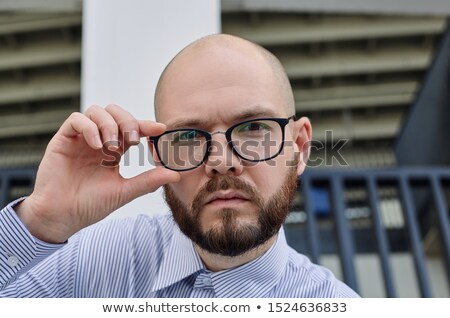 Stock photo: Gadget and gaze direction