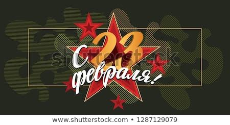 Dag verdediger tekst vertaling russisch geïsoleerd Stockfoto © orensila