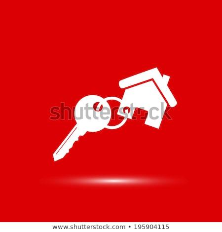家 家賃 にログイン プラットフォーム おもちゃ ストックフォト © unikpix