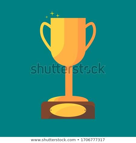 блестящий золото награда Кубок победителем Сток-фото © robuart