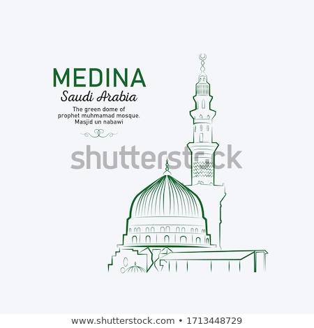 мечети Саудовская Аравия иллюстрация молитвы религии современных Сток-фото © artisticco