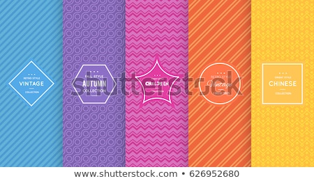 seamless background design with babies stock photo © colematt