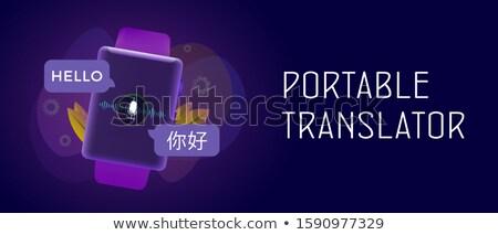 digitális · fordító · felhasználók · beszéd · hordozható · elektronikus - stock fotó © rastudio