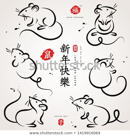 rat icon set stock photo © bspsupanut