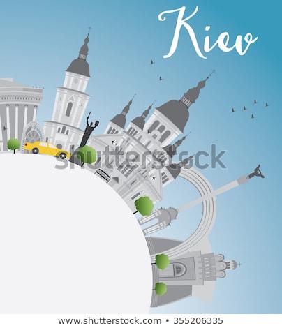 Kiev skyline with gray landmarks and copy space.  Stock photo © ShustrikS
