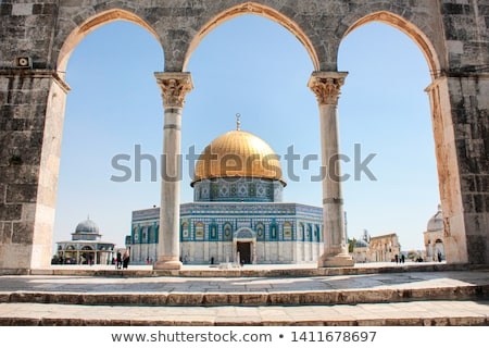 Kupola kő Jeruzsálem Izrael híres mecset Stock fotó © rglinsky77