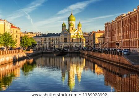 реке красивой Солнечный осень день Сток-фото © Estea