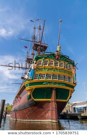 VOC galleon in the Netherlands Stock photo © ivonnewierink