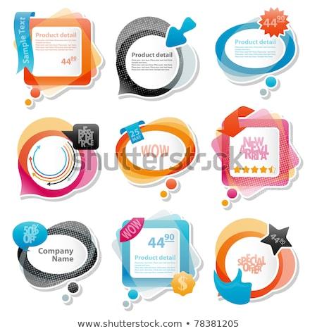 shiny arrows set for web design stock photo © genestro