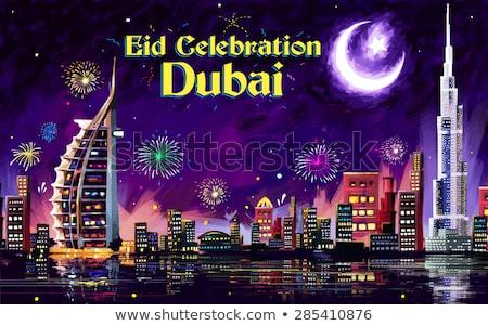 ünneplés Dubai illusztráció város tájkép éjszaka Stock fotó © vectomart