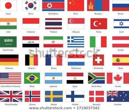 Németország Mongólia zászlók puzzle izolált fehér Stock fotó © Istanbul2009