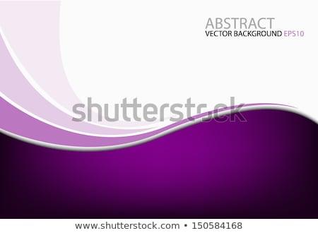 аннотация · кривая · Purple · цвета · бумаги · текстуры - Сток-фото © pakhnyushchyy