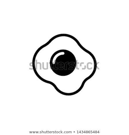 Ikon tükörtojás űrlap szív tányér kés Stock fotó © Olena