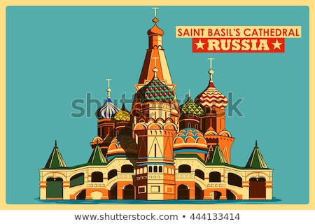 Saint Basil Cathedral Culrure Heritage Poster Stock photo © robuart