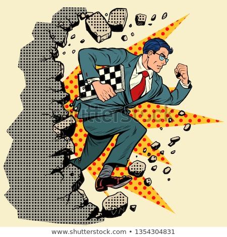 chess grandmaster breaks a wall, destroys stereotypes Stock photo © studiostoks
