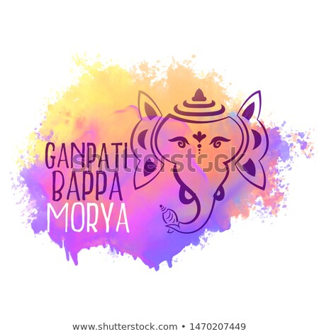 lord ganesha in line style watercolor background Stock photo © SArts
