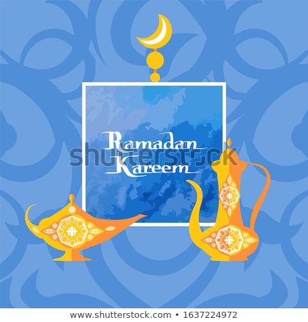Ramadan Kareem Islamic Dishware Decorative Pitcher Stock photo © robuart