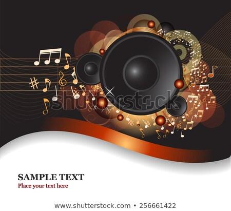 Club Kopie Raum abstrakten swirl Set Stock foto © ShustrikS