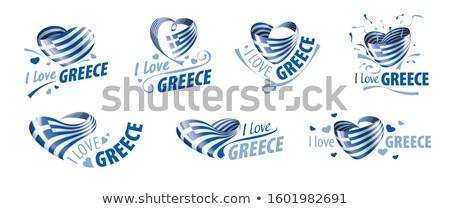 Banderą Grecja napis miłości tle podróży Zdjęcia stock © butenkow