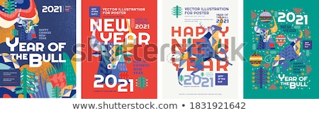 Chinese New Year of The Bull card Stock photo © sahua