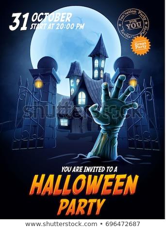 halloween · horror · partij · flyer · communie · bloed - stockfoto © davidarts