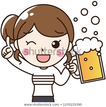 ノーマル 面白い 眼鏡 ビール ベクトル 漫画 ストックフォト © pcanzo