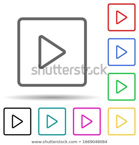 Multimídia teia internet praça vetor violeta Foto stock © rizwanali3d