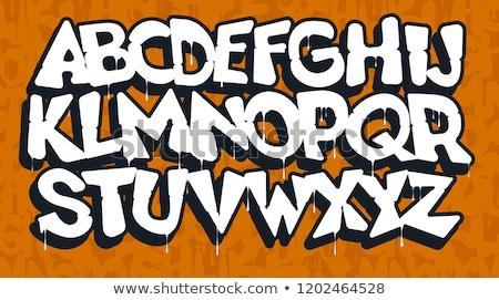 Chrzcielnica graffiti grunge nowoczesne sztuki wydruku Zdjęcia stock © Vanzyst