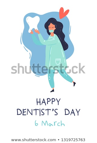Stock photo: Dentist concept in the form of a tooth in a mask