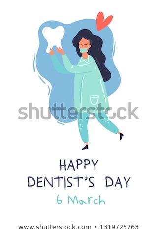 vettore · stile · illustrazione · felice · dental - foto d'archivio © olena