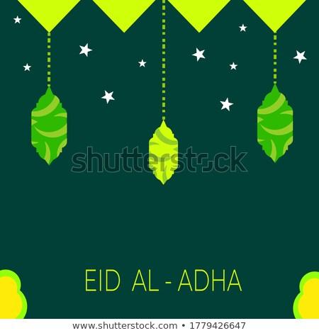Zöld vásár szalag akasztás lámpások boldog Stock fotó © SArts
