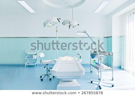 интерьер · больницу · горизонтальный · мнение · современных · операционные · комнаты - Сток-фото © EvgenyBashta